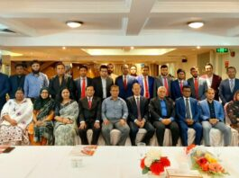 ICMA Australia Bangladesh Chapter Conference Has Held Successfully